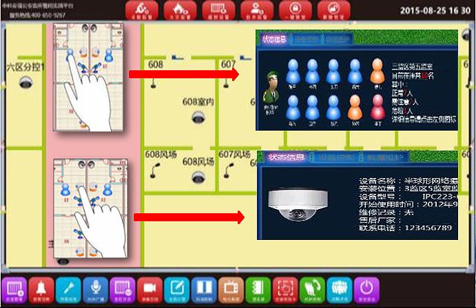 zhihui-1.jpg
