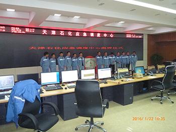 天津石化调度指挥中心-9